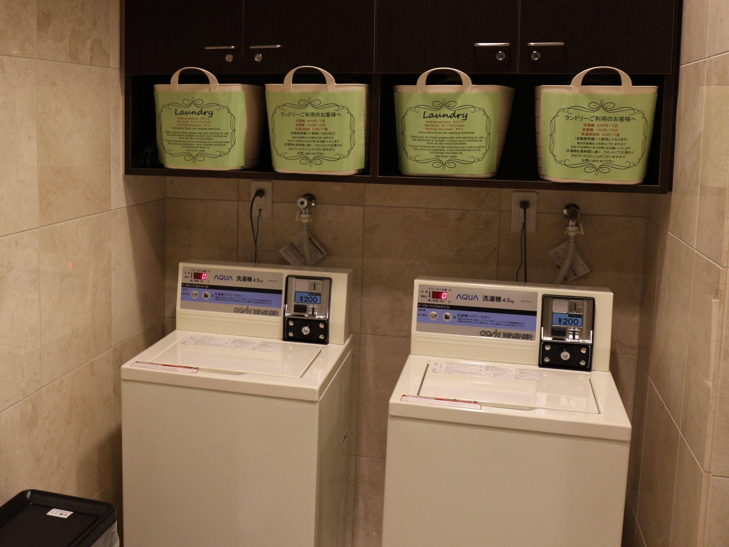 TOYOKO INN NARA SHIN-OMIYA EKIMAE Laundry Room