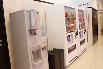 TOYOKO INN KOBE MINATOGAWA KOEN Vending Machine
