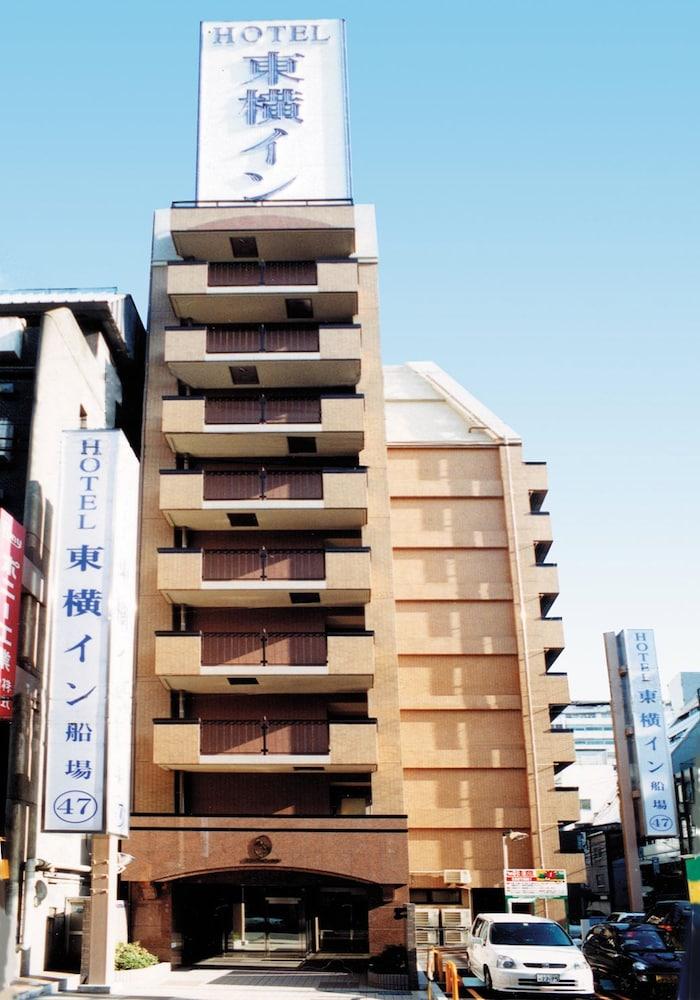 東横INN大阪船場 1