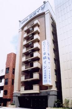 東横INN那覇国際通り美栄橋駅
