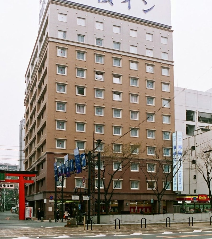 東横イン 熊本城通町筋