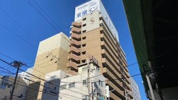 東横INN大阪梅田東