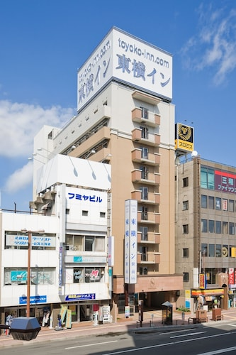 __{offers.Best_flights}__ Toyoko Inn Hokkaido Kitami Ekimae