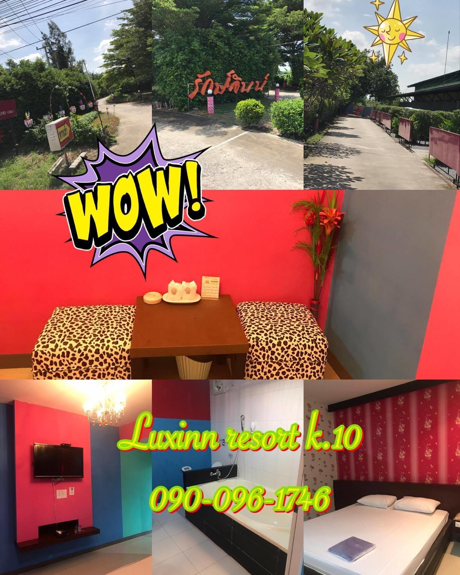 Lux Inn, Thanyaburi