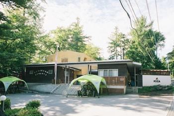 Hotel - PICA FUJIYOSHIDA - Campsite