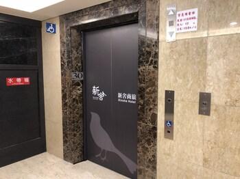 シン シー ホテル - チュンリー