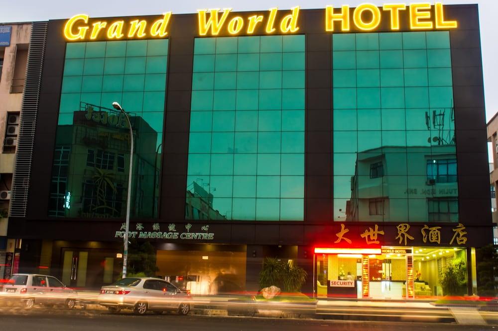 グランド ワールド ホテル
