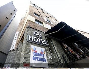 イテウォン ワン ホテル (Itaewon A One Hotel)