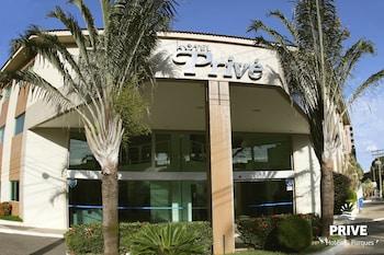 普萊夫瑟馬斯飯店 Prive Thermas Hotel