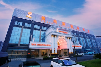 維納斯國際酒店(上海國際旅遊度假區野生動物園店)