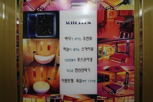 Star Motel Pohang, Pohang