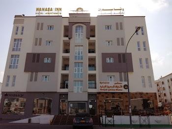 Hotel - Wanasa Inn