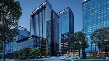 Hotel - Regent Chongqing