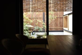 KURAYA KAMIGOJO-CHO View from Property