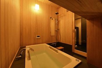 KURAYA KAMIGOJO-CHO Bathroom Amenities