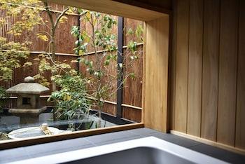 KURAYA KAMIGOJO-CHO Bathroom