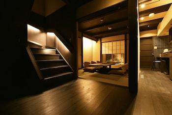 KURAYA KAMIGOJO-CHO Featured Image