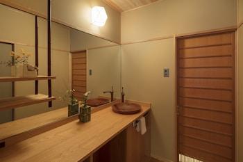 AYAGINU Bathroom Sink