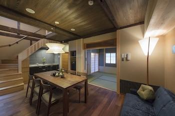 AYAGINU Living Area