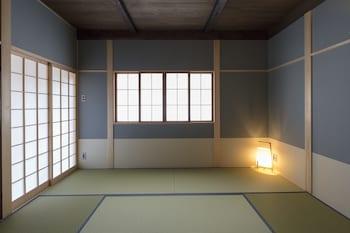 AYAGINU Room