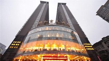 西安頤和宮大酒店