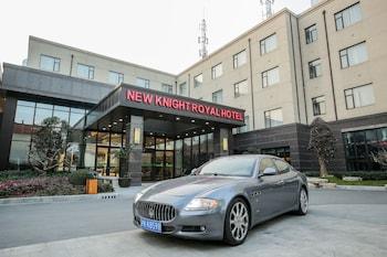 新爵皇家酒店
