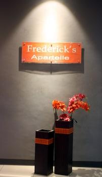 FREDERICK'S APARTELLE Interior Entrance