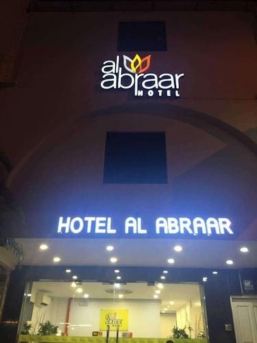 Hotel Al Abraar, Melaka Tengah