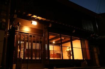 高山庵居飯店