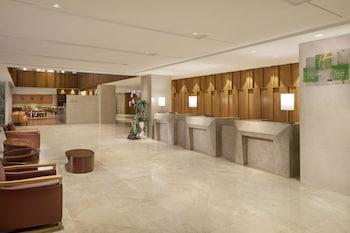 HOLIDAY INN BAGUIO CITY CENTRE Lobby