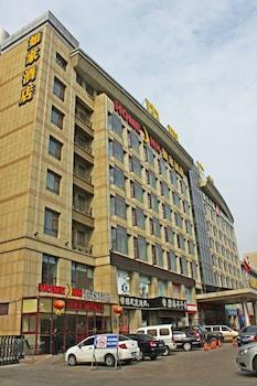 如家快捷酒店青島城陽正陽中路店