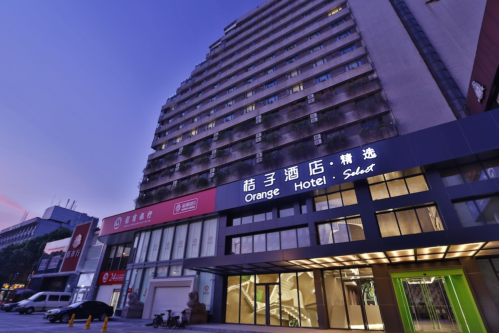 オレンジ ホテル セレクト ウーウィ ロード長沙 (桔子酒店精选 (长沙五一大道店))