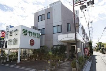Hotel - Wakatake Ryokan