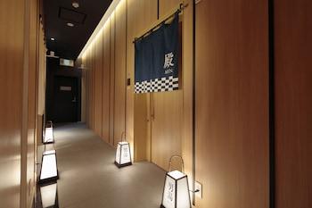 CANDEO HOTELS OSAKA NAMBA Spa Reception