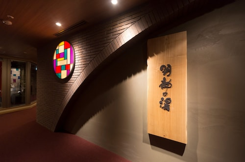Dormy Inn Premium Kanda, Chiyoda