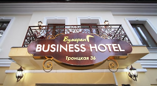 Odessa - Boomerang Business Hotel - z Poznania, 1 maja 2021, 3 noce
