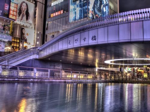 APA Hotel Namba-Ekihigashi, Osaka