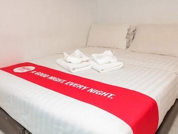 傑曼海灘 12 號尼達飯店 - 綠屋頂家庭旅館
