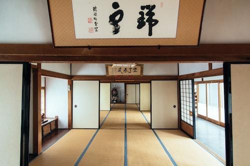 Koyasan Syukubo Kumagaiji, Kōya