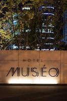 博物館飯店