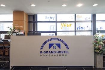 K グランド ホステル明洞