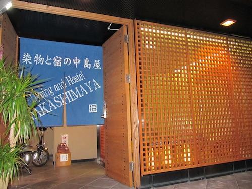 Dyeing and Hostel NAKASHIMAYA - Caters to Women, Kumamoto