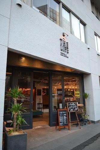 THE LIFE hostel & bar lounge, Fukuoka