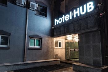 ハブ ホテル (Hub Hotel)