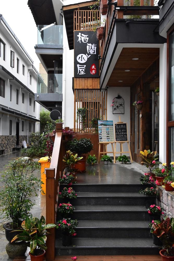 シ ラン シァオ ウ ホテル杭州 (栖兰小屋)