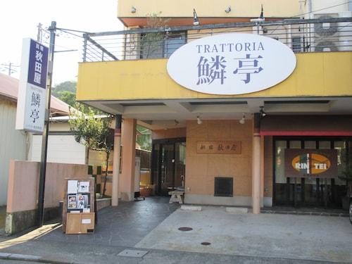 AKITAYA, Kamakura