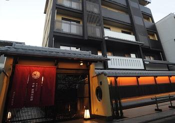 京都 高瀬川別邸