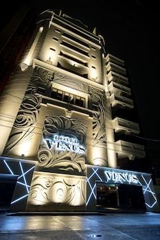 ホテルビーナスネオ - アダルト オンリー