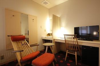 ARIMA HOT SPRING RYOKAN KOTORI Room