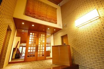 ARIMA HOT SPRING RYOKAN KOTORI Interior Entrance